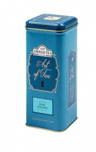 King Oolong Ahmad Tea Caddy